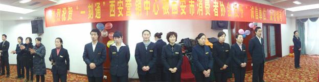 郑州邦泰生物科技有限公司以诚信为立身之本